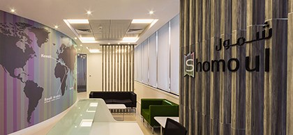 Shomoul Holding